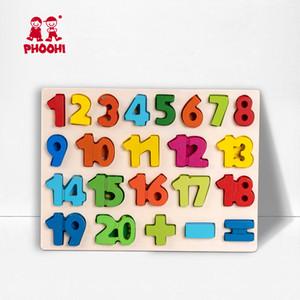 Kinder Holz Alphabet 3D Puzzle Kinder Großbuchstabe Digitale Geometrische pädagogisches Spielzeug für Kleinkind PHOOHI MX200414