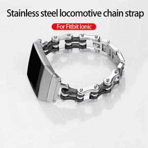 Für Fitbit ionische Uhrenarmbänder aus Metall mit Diamanten besetzte Edelstahl Lokomotive Kettenbügel Art und Weise intelligentes Armband Ersatzarmband
