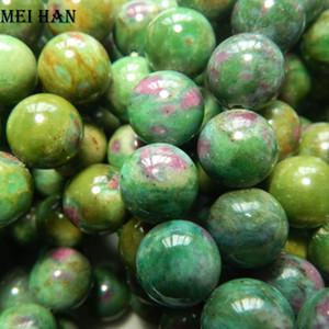 Venta al por mayor (16beads / set / 48g) 12-12.5mm natural Brasil rubyy zoisite liso redondo suelto perlas de piedra para la joyería de diseño que hace