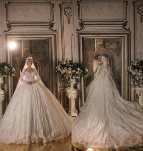 Luxury Dubai Arabic Wedding Dresses Plus Size Long Sleeve Lace Appliques Bridal Gowns Tulle Sweep Train Ball Gown Wedding Dress