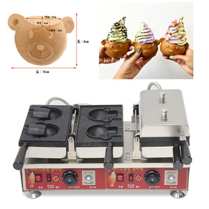 Elektrikli Açık Ağız Taiyaki 110 V 220 V Dondurma Ayı Waffle Koni Makinesi Makinesi Baker Demir Yapma Pan plaka