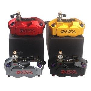 Мотоцикл тормозного суппорта тормозной насос 82мм крепления 4 поршневые радиальные для самоката РСЗ толчков силой байк изменить