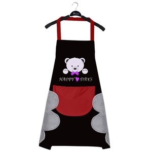 Erasable Hand Waterproof Little Bear Apron Kitchen Oil And Dirt Antifouling Cute Waterproof Fabric, Accelerating Water Droplets BBQ Tools