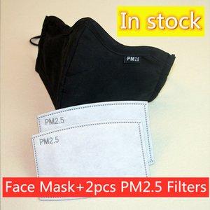 Cotton Face Mask 2pcs / серия 5 слоев Фильтр с активированным углем PM2.5 Анти Haze Mouth Маска сменных фильтров для моющегося лица Маски