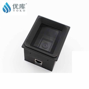 2d qr 1d Fixed Mount Scanner Wiegand Rs485 Usb Rs232 Vending Access Control Turnstile Scanner Module Engine Free Shipping T8190622