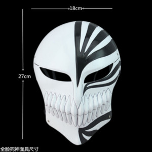 PVC Death Ichigo Kurosaki Bleach Mask Dance Masquerade Party Cosplay Halloween Red Black Death Mask