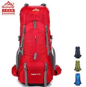 Yeni Varış Büyük Kapasiteli Uzun Mesafeli Sırt Çantaları Profesyonel Tırmanma Çantaları 80L Kaliteli Açık Spor Dağcılık Çantaları Ücretsiz Kargo
