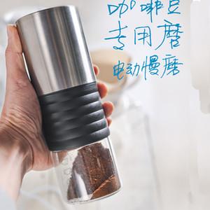 USB 충전 커피 밀 휴대용 커피 분쇄기 세라믹 버 빨 전기 콩 밀 차 분쇄기 조절을