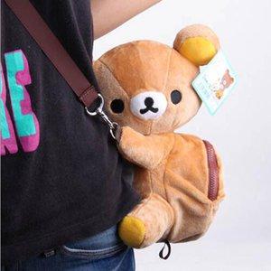 24cm Cartoon Bear Platypus Plush Backpack Soft Stuffed Shoulder Bag Animals Doll For Kids Gift