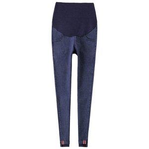 Jeans Maternity Pants Skinny Stretch Denim Pants For Pregnant Women Clothes Nursing Pregnancy Legging Trousers Gravidas Clothing