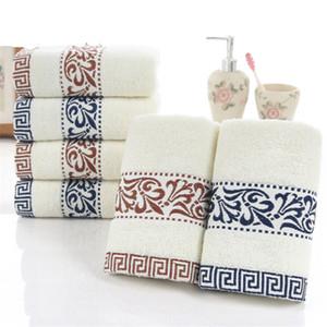 مصنعو منشفة القطن بالجملة جاكار 32
