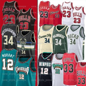 NCAA Ja Morant Jersey 34 Giannis hommes Pippen 23 Michael MJ Antetokounmpo 33 Bull Scottie Rodman 91 Dennis Grizzlie Conley Basketball Maillots