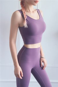Sports Bras home clothing High Neck U Style Backless Anti-vibration Gathered Bra Look Thin for Women Yoga Gym Workout Fitness WX1203