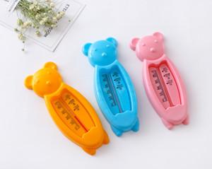 귀여운 아기 물 온도계 어린이 목욕 온도계 장난감 플라스틱 튜브 워터 센서 온도계를 떠 다니는 만화