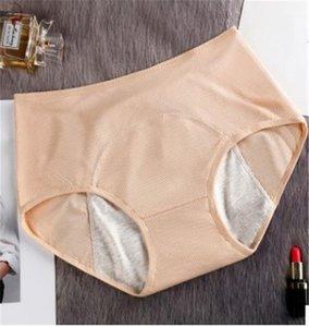 속옷 캐주얼 높은 허리 생리 누출 증명 팬티 여자 매일 편안한 팬티 디자이너 순수한 색상 여자