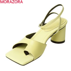 MORAZORA 2020 New summer women sandals thick heels square toe ankle strap ladies shoes summer solid color party shoes