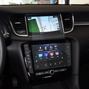 자동차 인스피레이션 Q50 2018-2019에 대 한 GPS 탐색 화면 유리 보호 필름 스타일링 컨트롤 LCD UpperLower 스크린 자동차 스티커