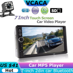 Smart Auto MP5 Player Support TF Card Car Stereo Rear View 7 inch FM USB AUX LCD Touch Screen Stereos Accessories Gps Carplay car dvd