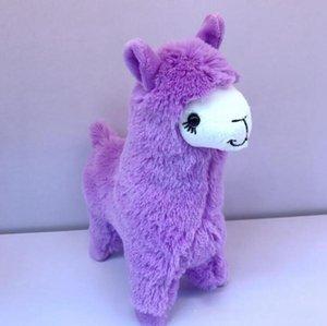 Peluche Llama Alpaca 23cm 12 colori di animali molle farcito bambola sveglia del fumetto Alpacasso Party Per Bambini favore OOA7334-7
