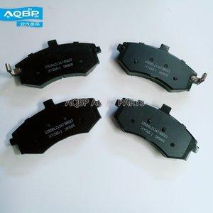 Brake System Of JAC J5 OEM S3500L21167-50023 anteriori Pastiglie