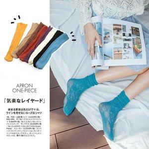 HUI GUAN na moda verão sexy respirável Mulheres Lace Socks oco Out Médio Meias Mulheres fina e macia Moda Distinctive