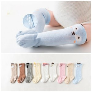 Cute Cartoon Animal Kids Baby Long Socks Unisex Lovely Girls Boy Baby Toddler Socks Animal Infant Soft Cotton