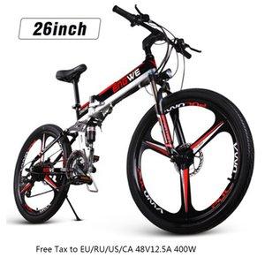 26inch bici elettrica pieghevole in alluminio bicicletta elettrica 400W Potente Mottor 48V12.5A Batteria 21Speed Mountain e moto Beach