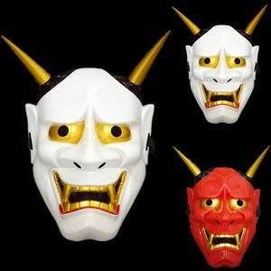 Zehntausend Heilige Basis-Geisterlied, Comic Mask Filmthema Prajna Mask Lan Wang Ling Mask
