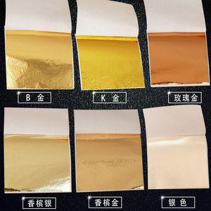 모방 골드 호 일 용지 9x9cm DIY 공예 장식 디자인 더 많은 색상 울트라 라이트 얇은 0 07lz C1
