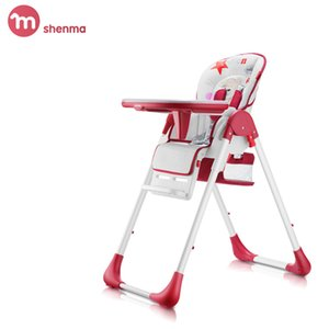Fashion Baby Dining Chair Multifunction Portable Infant Highchair Adjustable & Foldable Baby Feeding Chair Washable for 7-36M