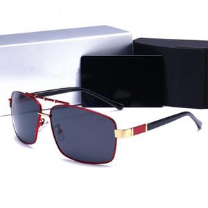 Audi 550 Beliebte Marke Designer Sonnenbrillen für Männer Frauen Casual Radfahren Outdoor Fashion Siamese Sonnenbrille Spike Cat Eye Sonnenbrille Qualität