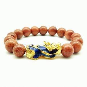 HYSP001 Натуральный кристалл песчаника эмаль браслет Пи Сю Пи Яо золото мода счастливая рука браслет животных pixiu браслеты регулируемые ювелирные изделия