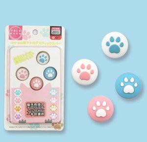 4PCS Silikon Kedi Pençesi Joy Con Başparmak Tutma Seti Joystick Caps geçiş ve geçiş Lite Kapak Analog Thumb Çubuk Sapları