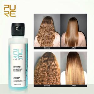PURC 3.7% Apple Appro ароматизатор кератин лечение выпрямление волос ремонт повреждения волос волос бразильский кератин лечение уход за волосами