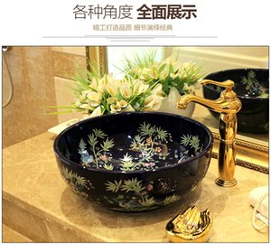Chinese Jingdezhen Art Counter Top ceramic vessel sinks bathroom wash basin