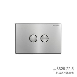 acero inoxidable Paneles de pared de acero con control de descarga suspendido Cisterna cromo doble pulsador inodoro wc