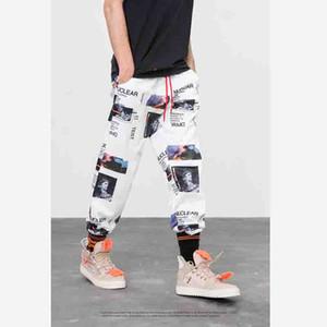 HFNF Harem Pantolon Grafik Baskı Kalem Pantolon Elastik Bel Parça Pantolon Erkek Bayan Moda Joggers Sweatpants