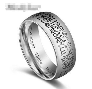 6-13 Modyle Trendy Titanium Steel Quran Messager anillos musulmanes religiosos islámicos halal palabras hombres mujeres vintage bague árabe anillo de Dios