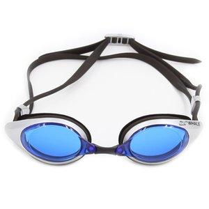 Depolama Vaka Adult Swim Goggles ile BALİNA CF-1200 Swim Gözlüğü Mayo Spor Gözlük Gözlük Anti-sis UV koruması