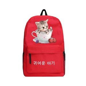 Lovely Cat Design Backpack para presente de aniversário para crianças