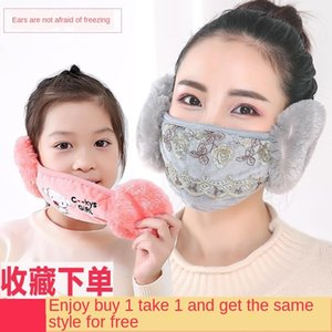 Winter Adult Childrens Mask Female Belt Easy To Breathe Two-in-one Windshield Ear Electric Car Riding Can Be Cleaned