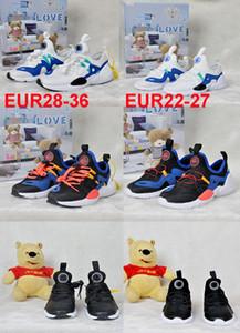ليتل كيدز هواراتش إي دي جي TXT الاحذية أحذية رياضية الرياضة في الهواء الطلق أطفال أحذية الأولاد Huarache الأحذية لايف ستايل طفل Huarache أحذية