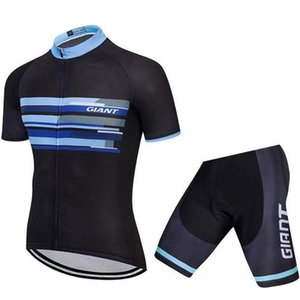 2020 Tour De France Giant Summer Cycling Jersey Set Breathable Mtb Bicycle Cycling Clothing Mountain Bike Wear Clothes Maillot Ropa Cicl