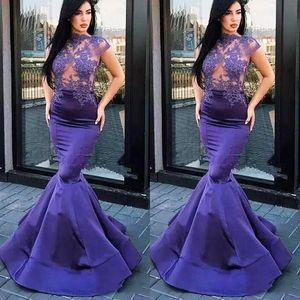 Lavender Prom Dresses apliques Mermaid Mulher Illusion Prom Lady Vestido Hot Sexy Girl graduação regresso a casa Vestidos Maxi Formal
