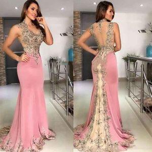 Роскошные розовые вечерние платья русалки развертывают поезда золотые кружева кристалл бисером формальная вечеринка платье выпускного вечера вечерние платья Vestidos de Soiree