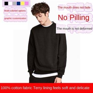 Street fashion men men's long-sleeved sweater round neck sweater sweatshirt cotton sweatshirt men's