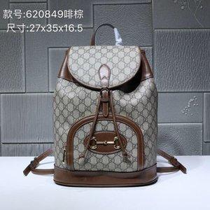 European and American style designer backpack men and women designer luxury handbag wallet canvas handbag shoulder bag large backpack 080