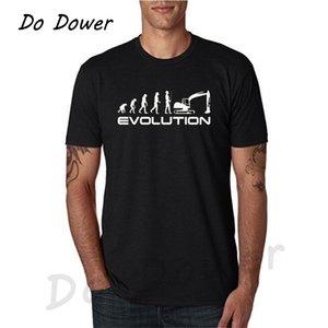 디자이너 T 셔츠 진화 T 셔츠 굴삭기 건설 차량 기계 캐터필라 건설 노동자 취미 티 셔츠