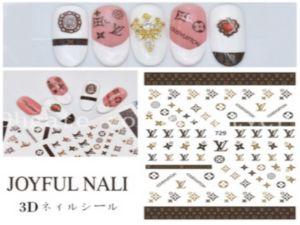 Girl Classic geometrische Muster-Nagel-Kunst-Maniküre-Gum Mode Abziehbilder Luxuxzubehör Streifen Exquisite High-End-Henna-Abziehbild-Aufkleber
