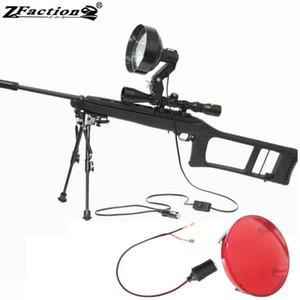 "6"" 150MM 12V 100W Halogen Rifle Mounted Spotlight Scope Mounted Spotlight Gun Light Adjustable Spot or Flood Scope torch"